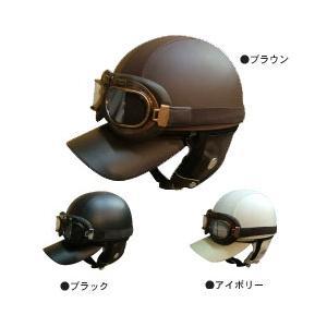 ダムトラックス  BANDIT バンディット  バイク用ヘルメット|garager30