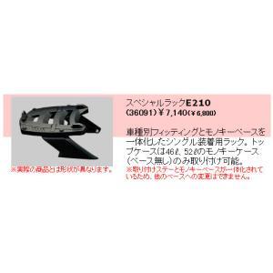 GIVI ジビ トップケース装着用フィッティング 36091 ホンダ アフリカツイン750('93-'02)用|garager30