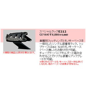 GIVI ジビ トップケース装着用フィッティング 94011 ホンダ XL1000Vバラデロ('99-'02)/('03-'06) PGM-FI|garager30