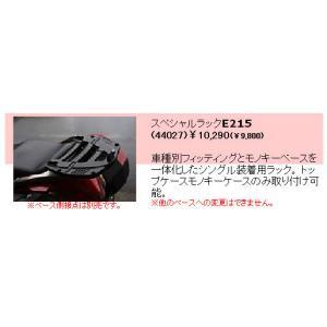 GIVI ジビ トップケース装着用フィッティング 44027 ホンダ パンヨーロピアンST1300/A('02-'06)|garager30