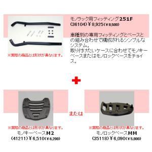 GIVI ジビ トップケース装着用フィッティング ホンダ VTR1000F('97-'99)用 モノキー用 ( 94010+90090 )|garager30