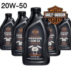 ハーレー純正 エンジンオイル 20W-50 1クオート(946ml)×12本 (1ケース) 20W50 garager30