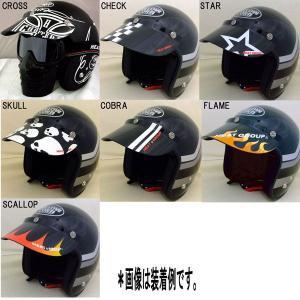 HEAT GROUP ヒートグループ MONSTER VISOR モンスターバイザー ヘルメットヒサシ|garager30