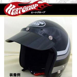 HEAT GROUP ヒートグループ MONSTER VISOR モンスターバイザー ブラック ヘルメットヒサシ|garager30