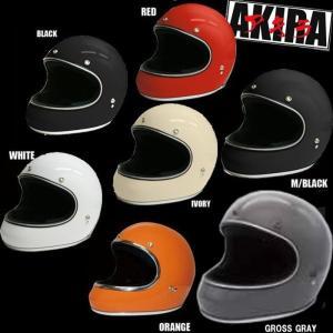 ダムトラックス AKIRA アキラ フルフェイスヘルメット 族ヘル|garager30