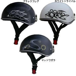 LEAD リード D'LOOSE D-356 ハーフヘルメット D356|garager30
