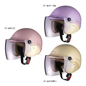 リード工業 Street Alice ストリートアリス QJ-3 セミジェットヘルメット|garager30