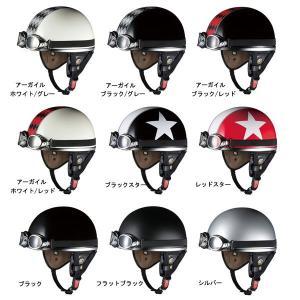 OGK PF-5 ハーフヘルメット PF5|garager30