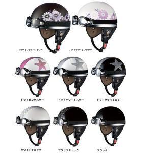 OGK PF-5 mini ミニ ハーフヘルメット PF5 MINI|garager30