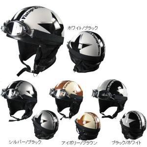 VANCH ビンテージ ハーフヘルメット|garager30