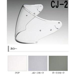 SHOEI ショーエイ CJ-2 PINLOCK ピンロックシールド ショウエイ|garager30