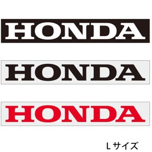 HONDA ホンダ ロゴステッカー Lサイズ 1枚入り 抜き文字タイプ 文字だけ残るステッカー LO...