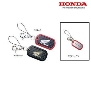 HONDA ホンダ T-92 カーボンドッグタグキーホルダー T92 カーボンドッグタッグストラップ|garager30