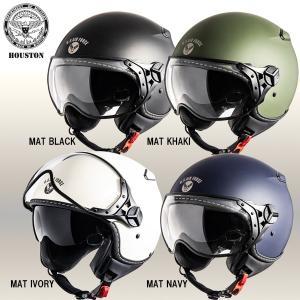 HOUSTON ヒューストン HTVH-1901 パイロットタイプヘルメット フリーサイズ 59cm マットカラー サングラスシールド付 HTVH1901|garager30