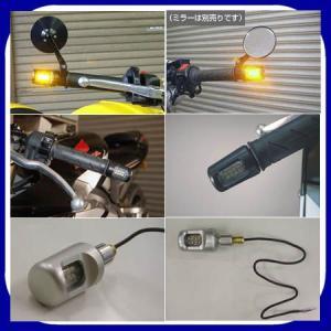 OBERON  LEDバーエンド・ウインカーキット  IND-0014-K/IND-0014-S オベロン|garager30