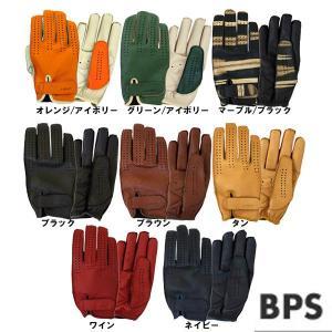 JRPグローブ BPS 牛革ショートグローブ 3シーズングローブ 日本製 本革 レザーグローブ|garager30