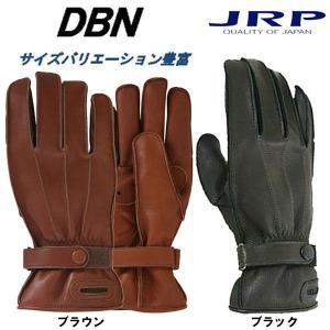 JRPグローブ DBN レギュラータイプ 高級鹿革&牛革 3シーズングローブ 日本製 本革 レザーグローブ|garager30