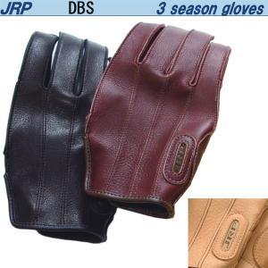 JRPグローブ DBS 3シーズングローブ 日本製 本革 レザーグローブ