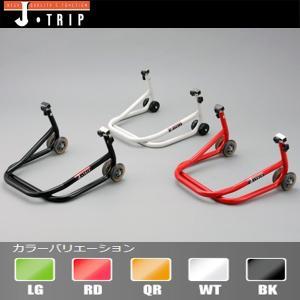 Jトリップ JT-1052  ナローローラースタンド JT1052 リアスタンド メンテナンス|garager30
