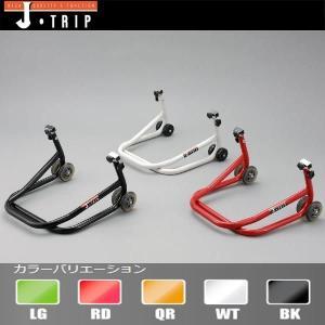 Jトリップ JT-125  ショート ローラースタンド ホワイト、ブラック、レッド、オレンジ、グリーン JT125 メンテナンススタンド|garager30