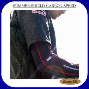 カドヤ SUMMER SHIELD CARBON SPEED サマーシールド アームカバー|garager30