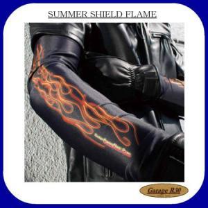 カドヤ SUMMER SHIELD FLAME サマーシールド アームカバー|garager30