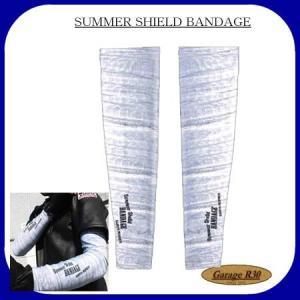 カドヤ SUMMER SHIELD BANDAGE 高機能インナー アームカバー garager30