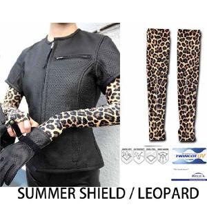 ■商品名 :SUMMER SHIELD LEOPARD サマーシールド レオパード ■メーカー:カド...