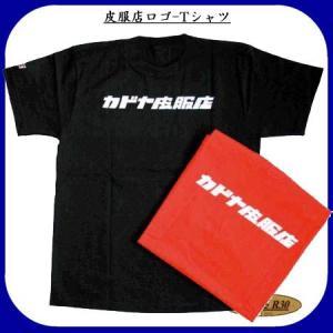 カドヤ 皮服店ロゴ-Tシャツ K'S PRODUCT 皮服T|garager30