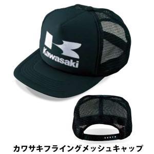 KAWASAKI カワサキ フライングメッシュキャップ|garager30