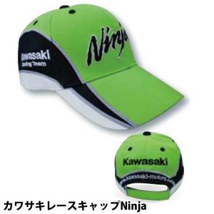 KAWASAKI カワサキ レースキャップNinja|garager30