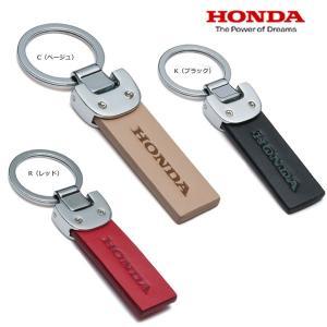 HONDA ホンダ TN-T93 レザーキーリング OSYTN-T93 キーホルダー|garager30