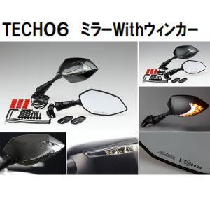 kijima キジマ TECH-06 ミラーWITHウインカー TECH06 テック06 左右セット|garager30