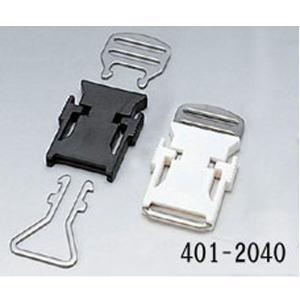 キジマ ヘルメット ワンタッチクリップ 401-2050 (旧品番401-2040)|garager30