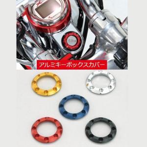 キタコ アルミキーボックスカバー モンキー、ゴリラ・エイプ・Z125-プロ等4ストミニ車のメインキーボックス用 ドレスアップパーツ  キーカバー garager30