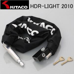 キタコ HDR-LIGHT2010 ウルトラロボットアームロック 盗難防止ロック|garager30