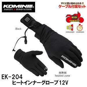 コミネ EK-204 ヒートインナーグローブ12V 08-204 Heat Inner Gloves EK204 電熱グローブ アクセサリー  KOMINE 2018-2019|garager30