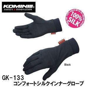 コミネ GK-133 コンフォートシルクインナーグローブ06-133 GK133 KOMINE 冬用 防寒 防風 2018-2019|garager30
