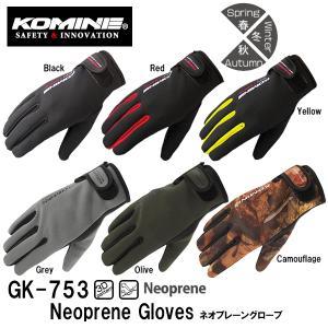 ■商品名 : GK-753 ネオプレーングローブラ Neoprene Gloves ■メーカー:コミ...
