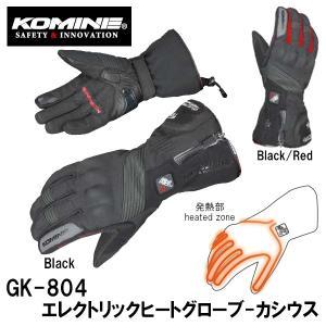 コミネ GK-804 エレクトリックヒートグローブ-カシウス 7.4V 06-804 Electric Heat Gloves-CASSIUS GK804 電熱グローブ アクセサリー  KOMINE 2018-2019|garager30