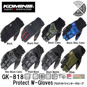 コミネ GK-818 プロテクトウインターグローブ スマホ対応 06-818 GK818 KOMINE 冬用 防寒 防風 2019-2020|garager30