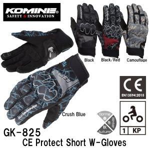 コミネ GK-825 CEプロテクトショートウインターグローブ スマホ対応 06-825 GK825 KOMINE 冬用 防寒 防風 2019-2020|garager30