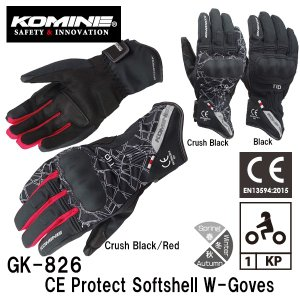 コミネ GK-826 CEプロテクトソフトシェルウインターグローブ スマホ対応 06-826 GK826 KOMINE 冬用 防寒 防風 2019-2020 garager30