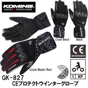 コミネ GK-827 CEプロテクトウインターグローブ スマホ対応 06-827 GK827 KOMINE 冬用 防寒 防風  2019-2020|garager30