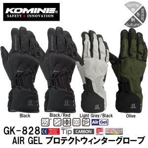 KOMINE コミネ GK-828 AIR GEL Protect W-Gloves AIR GEL プロテクトウィンターグローブ バイク用 06-828 GK828 06828 防寒 防水 透湿 冬用|garager30