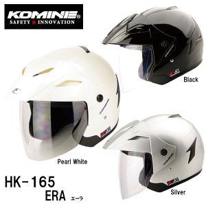 KOMINE コミネ HK-165 ERA エーラ 01-165 HK165 ジェットヘルメット|garager30