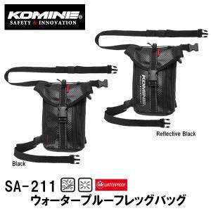 KOMINE コミネ SA-211 Waterproof Leg Bag ウォータープルーフ レッグ...