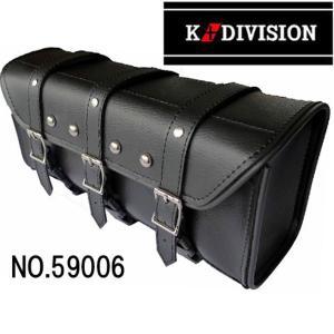 K-PLUS Kプラス 59006  角型ツールバッグ|garager30