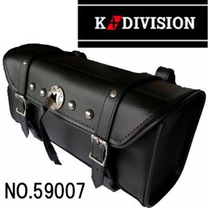 K-PLUS Kプラス 59007  角型ツールバッグ|garager30