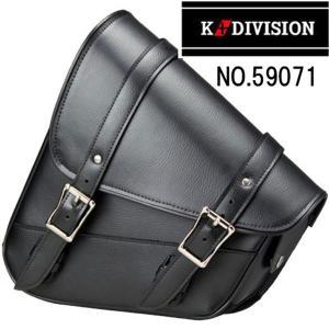 K-PLUS Kプラス 59071 シングルサドルバッグ 片側スイングアームバッグ|garager30